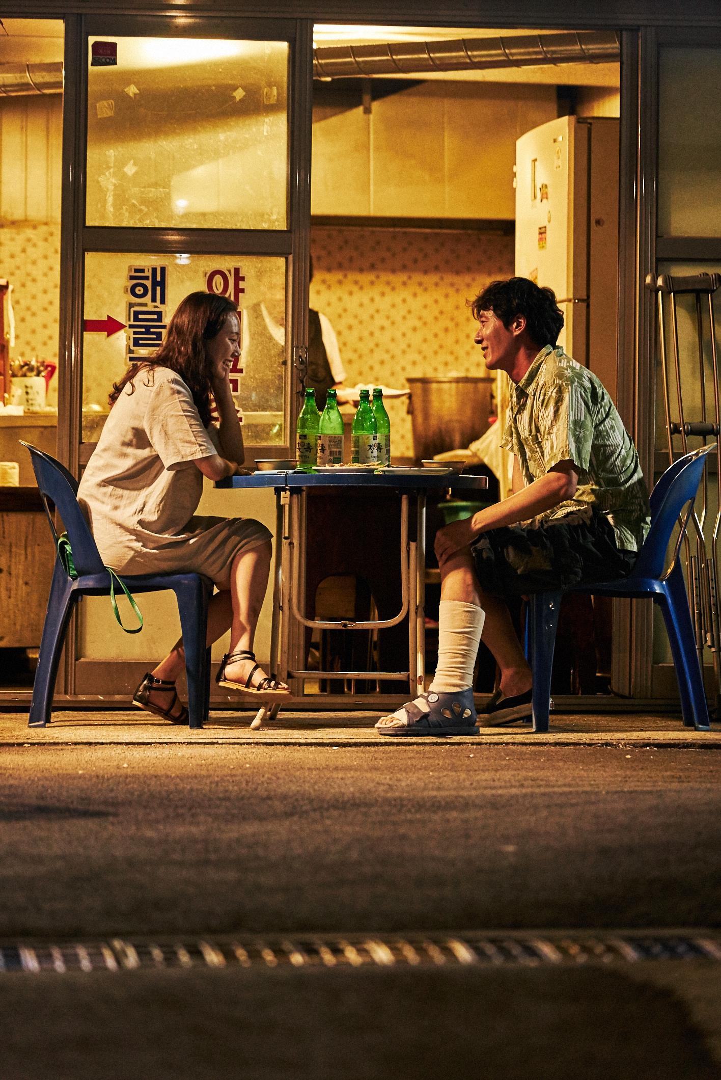 Fotograma de la película Lo tuyo y tú
