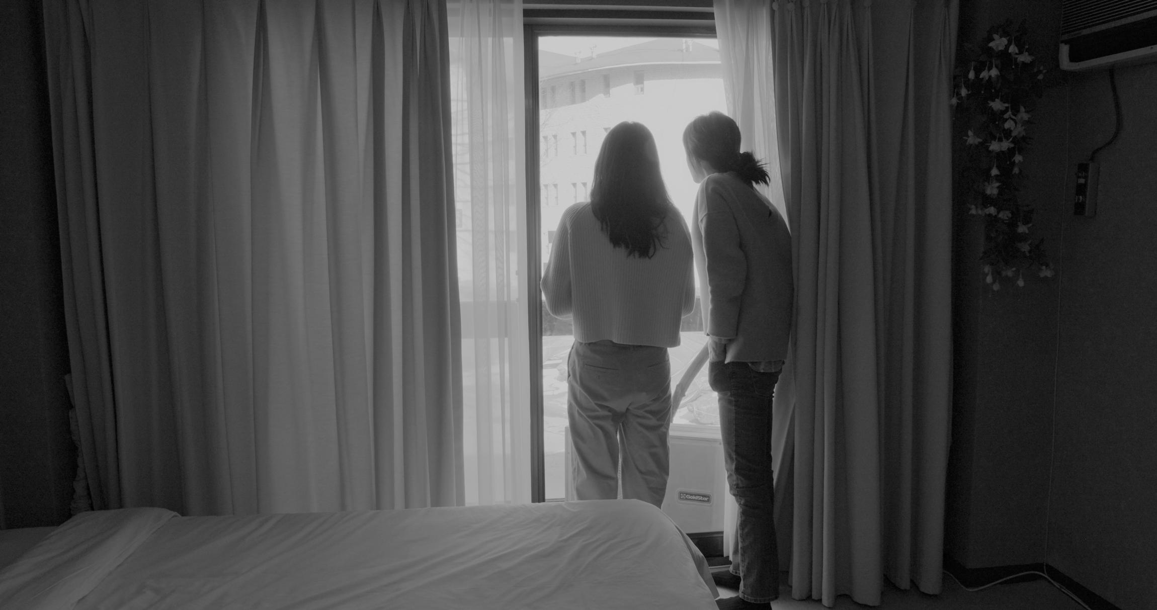 Fotograma de la película El hotel a orillas del río