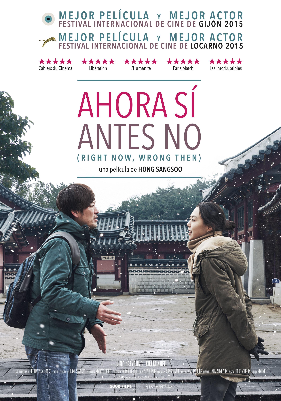 AHORA SÍ, ANTES NO de Hong Sangsoo