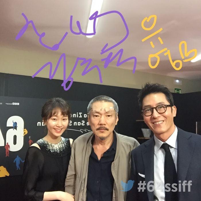 El director Hong Sangsoo y los actores Kim Joohyuck y Lee Youyoung presentando LO TUYO Y TÚ en el Festival Internacional de Cine de San Sebastián 2016